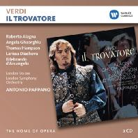 IL TROVATORE/ ANTONIO PAPPANO [THE HOME OF OPERA] [베르디: 일 트로바토레]