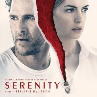 SERENITY [세레니티]