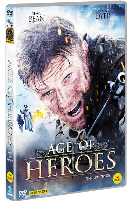 에이지 오브 히어로즈 [AGE OF HEROES] [1disc]