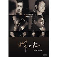 WHITE NIGHT [CD+DVD] [앙상블 디토: 백야]