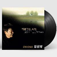 세월가는 소리 [베스트 앨범] [LP] [한정반]