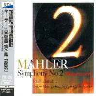 SYMPHONY NO.2 `RESURRECTION`/ ELIAHU INBAL [SACD HYBRID]