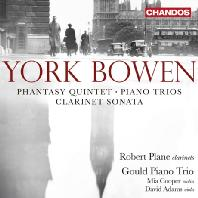 CHAMBER WORKS/ ROBERT PLANE, GOULD PIANO TRIO