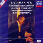 THE 4 PIANO CONCERTOS/ ASHKENAZY/ HAITINK