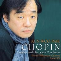 CHOPIN: COMPLETE WORKS FOR PIANO & ORCHESTRA/ ANTONI WIT