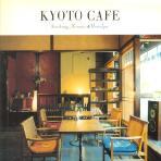 KYOTO CAFE [교토카페]