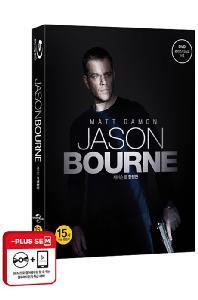 제이슨 본 BD+DVD [오링슬립 한정판] [JASON BOURNE]