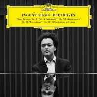 PIANO SONATAS/ EVGENY KISSIN [예브게니 키신: 베토벤 피아노 소나타 3, 14, 23, 26번]