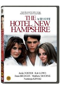 뉴 햄프셔 호텔 [THE HOTEL NEW HAMPSHIRE]