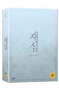 재심 [디지팩+시나리오북] [초회 한정판] / [초회한정판] 2disc/디지펙+시나리오북/양장케이스