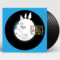 """STUDIO GHIBLI BOX [스튜디오 지브리 박스: 바람 계곡의 나우시카+천공의 성 라퓨타+이웃집 토토로] [7"""" EP LP]"""