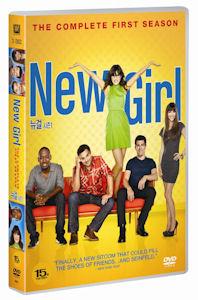 뉴걸 시즌 1 [NEW GIRL: THE COMPLETE FIRST SEASON] [14년 6월 폭스 여름맞이 프로모션] DVD