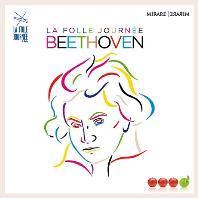 라 폴 주르네 음악제 2020 - 베토벤[2CD]