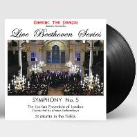 "SYMPHONY NO.5/ RIMMA SUSHANSKAYA [베토벤: 교향곡 5번 ""운명""] [180G LP]"