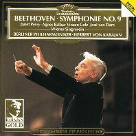 SYMPHONY NO.9/ HERBERT VON KARAJAN [KARAJAN GOLD] [베토벤: 교향곡 9번 - 카라얀]