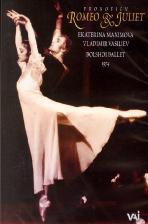 PROKOFIEV ROMEO & JULIET/ BOLSHOI BALLET 1974 [프로코피에프: 로미오와 줄리엣/ 볼쇼이 발레단]