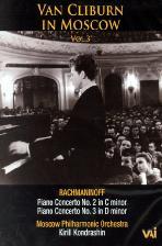VAN CLIBURN IN MOSCOW VOL.3-<!HS>RACHMANINOV<!HE> PIANO CONCERTOS [반 클라이번 인 모스크바 VOL.3]