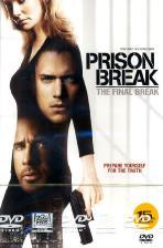 프리즌 브레이크: 어나더 프리즌 브레이크 [PRISON BREAK: THE FINAL BREAK] [11년 5월 FOX 프리즌 브레이크 시리즈 할인행사]