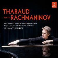 PLAYS RACHMANINOV/ ALEXANDRE THARAUD, ALEXANDER VEDERNIKOV [라흐마니노프: 피아노 협주곡 외 - 알렉상드르 타로] [디지팩]
