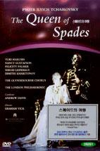 차이코프스키: 스페이드의 여왕 [TCHAIKOVSKY: THE QUEEN OF SPADES/ ANDREW DAVIS] [태원 07년 10월 클래식 할인 행사]