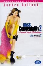 미스 에이전트 2 [MISS CONGENIALITY 2] [W.E/1disc]