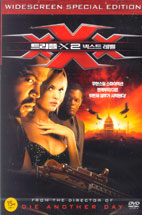 트리플 엑스 2: 넥스트 레벨 [XXX 2: THE NEXT LEVEL] [12년 6월 소니 어메이징 스파이더맨 개봉기념 할인행사] -1disc-