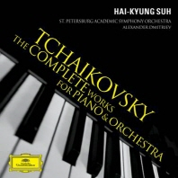 TCHAIKOVSKY: THE COMPLETE WORKS FOR PIANO & ORCHESTRA/ ALEXANDER DMITRIEV [서혜경: 차이코프스키 피아노 협주곡]