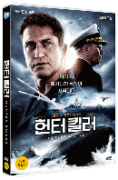 헌터킬러 [HUNTER KILLER]