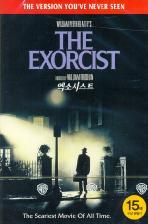 엑소시스트 2000 [THE EXORCIST 2000] [13년 1월 워너 90주년 프로모션] [1disc]