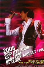 2008 LIVE TOUR SIDE 1: LIVE AND LET LIVE IN SEOUL [2DVD+포토북]