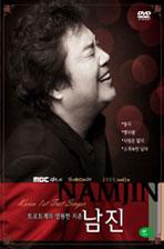 MBC 특별기획 대한민국음악축제 2005: 설악환타지아 [?아웃케이스 포함