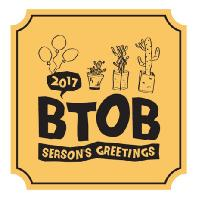 BTOB 2017 SEASONS GREETINGS