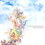 LIBYUS MUSIC SOUND HISTORY 2004-2010 [MIXED BY DJ OKAWARI]