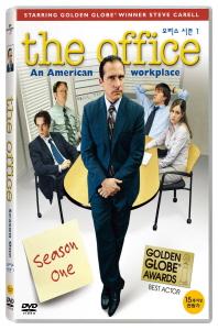 오피스 시즌 1 [The Office Season 1] [12년 8월 소니&유니 미드 할인행사]