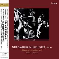 SYMPHONY NO.6 & PIANO CONCERTO NO.4/ TAKAHIRO SONODA, HERBERT VON KARAJAN  [차이코프스키: 교향곡 6번 `비창` & 베토벤: 피아노 협주곡 4번(보너스) | 카라얀]