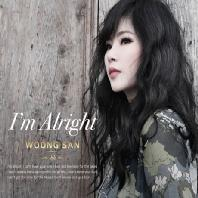 WOONGSAN(웅산) - I`M ALRIGHT
