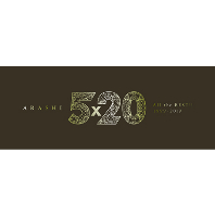 5×20 ALL THE BEST!! 1999-2019 [4CD+DVD] [한정반 1]