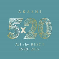 5×20 ALL THE BEST!! 1999-2019 [4CD+DVD] [한정반 2]