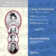 PIANO CONCERTOS/ HOWARD SHELLEY [낭만주의 피아노 협주곡 78: 클라라 슈만, 힐러, 헤르츠, 칼크브렌너 - 하워드 셸리]