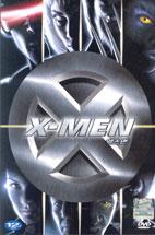 엑스맨 [X-MEN] [12년 4월 폭스 마블 히어로즈 할인행사]