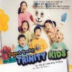 TRINITY KIDS: 양양이와 함께하는 (케이스손상/비닐미사용)