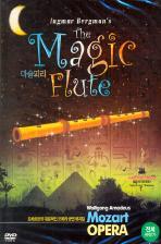 마술피리 [MAGIC FLUTE] / (미개봉) 아웃케이스 포함