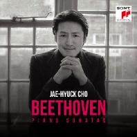 BEETHOVEN: PIANO SONATAS [베토벤: 피아노 소나타]