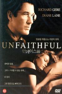 언페이스풀 [UNFAITHFUL] [16년 4월 영화인 프로모션] [1disc]
