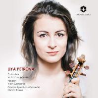 VIOLIN CONCERTO NO.1 & VIOLIN CONCERTO/ LIYA PETROVA, KRISTIINA POSKA [프로코피에프: 바이올린 협주곡 1번 & 닐센: 바이올린 협주곡]