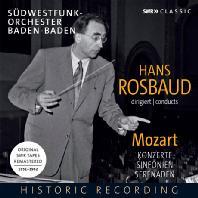 SYMPHONIES, PIANO CONCERTOS, SERENADE/ HAND ROSBAUD [로즈바우트가 지휘하는 모차르트: 교향곡 31, 36, 40번, 피아노 협주곡 외]