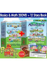 프리스쿨 프랩: 베이직 & 매쓰 팩트 20+12 스토리북 세트 [PRESCHOOL PREP: BASICS & MATH COLLECTION]