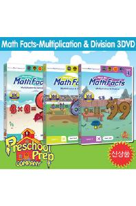 프리스쿨 프랩: 매쓰 팩트 3 [PRESCHOOL PREP: MATH FACTS - MULTIPLICATION & DIVISION]