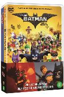 [50% 할인] 레고 배트맨 무비+레고 무비 [더블팩 한정판] [THE LEGO BATMAN MOVIE]