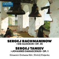 THE BELLS & JOHN OF DAMASCUS/ DMITRI KITAYENKO [라흐마니노프: 종 & 타네예프: 다마스커스의 요한 - 키타옌코]